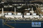 2号机组首次确认核残渣位置福岛第一核电站
