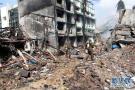 印度西部巴罗达市一化学工厂发生爆炸 致4死9伤