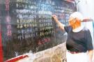 """桐庐小巷里的""""首席记者"""":一块社区黑板报,94岁老人坚持出了40年"""
