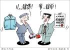 中国青年报评阳光智园校服平台垄断:真的阳光吗?
