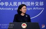美国防部报告声称中国想取代美国地位 中方回应