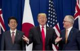 """解局:针对中国,这四个国家要搞""""亚洲北约""""?"""