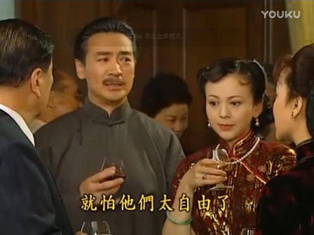 《清深深雨蒙蒙》陆振华更宠爱依萍还是如萍,的老太太搞笑图片丑图片
