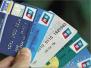 信用卡积分回馈成羊毛党盛宴 普通持卡人难享优惠