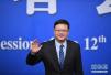 北京十五届人大一次会议 陈吉宁作政府工作报告|全文