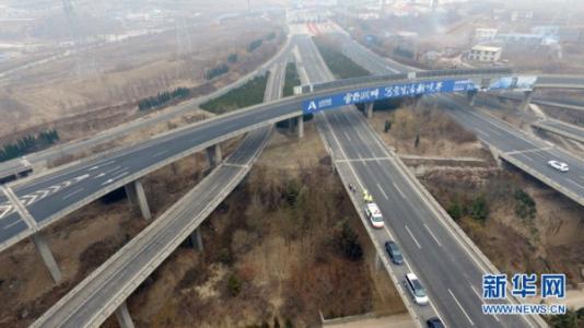 18年北京在建高速共9条 首都环线高速6月底成环