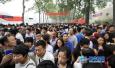 中国人口呈雪崩式减少?卫计委专家:简直是笑话