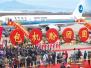拒批春节加班机逼大陆协商 台湾当局搬石头砸自己脚