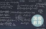 中国数学教学法
