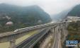 春运来了!春运首日北京三大站发送旅客36.91万