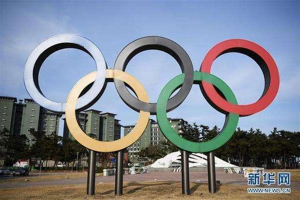 国际体育仲裁法院解除28名俄运动员的禁赛令