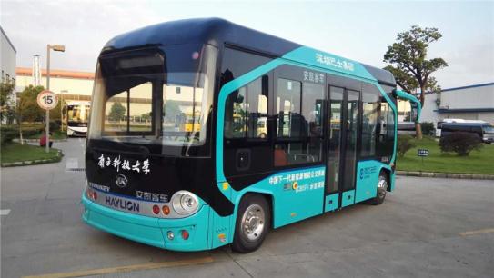智能无人公交车将服务冬奥会
