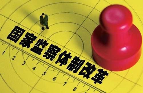 mg电子游戏摆脱网址:陕西监察委员会挂牌成立 省委书记和监委主任揭牌