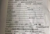新蔡县一商业广场包租返利难兑现 购房者维权发现竟属违建
