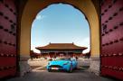 5年投资54亿元 英国豪车品牌阿斯顿·马丁欲深耕中国市场