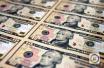 美国1月通胀率超预期加息预期提升