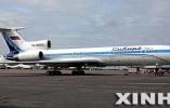 伊朗客機失事66人遇難 暫無中國公民傷亡報告