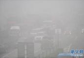 河南气象台:回娘家要注意 河南南部三条高速因雾管制