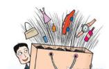 辽宁三年内95%以上的消费品将达国际标准