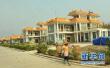 郑州新建特色租赁小区住房三年内将达五千套