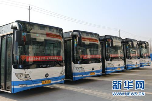 幸运飞艇:临沂首发全国互联互通版公交手环 181个城市可使用
