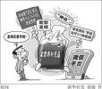 """2017年微商调查报告:暴力刷屏 微商""""三无""""产品居多"""