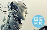 外星人可能向人类发送恶意信息攻击计算机系统