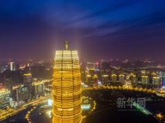 郑州经济发展社会巨变 人均可支配收入破3万