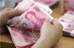"""浙江""""26县""""连续九季度高于全省居民收入增速,工资提升为首要拉动力"""