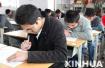 吉林省公务员笔试考试大纲出炉