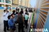 新兴片区房价迈过老市南 青岛房价开始打破地域限制