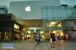 iPhone定价高 华尔街分析师:今年销量将受影响