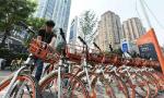 杭州共享单车今年要减少1/3:考核服务质量确定各平台减量