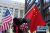 中美贸易不平衡背后的真相到底是什么?