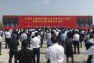 西湖大学开建 杭州56个重大项目总投资1466亿元