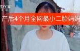 央视曝光短视频平台早孕网红乱象 快手、火山官方回应