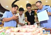 周口市举办省运会餐饮食品安全保障培训班
