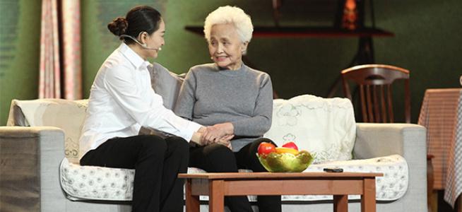 为中国军人点赞!《欢乐中国人2》吴京讲述维和部队背后故事