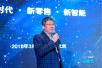 """世纪开元创始人郭志强:""""玩""""出来的世界第一"""