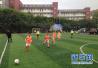 北京未来7年将建300所校园足球特色学校