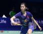 2018羽毛球世锦赛7月底在南京举行,会徽长这样......