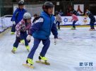 冰雪运动进校园 教育有了新空间