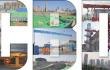 济南七站风景一张组图 让你读懂CBD现状