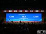 河南投洽会今日开幕 共达成321个合作项目揽金4399亿