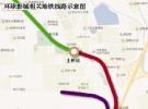 北京4年内拟竣工19项地铁工程