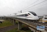 """铁路将逐步实行""""一日一价"""":以后坐火车也要挑日子啦"""