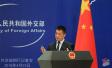 外交部回应中国游客在朝鲜发生重大交通事故
