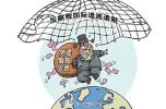"""今日要闻:内蒙古""""大老虎""""白向群落马 特朗普为马克龙举行国宴"""