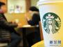 星巴克咖啡含致癌化学物质,喝活蝌蚪能