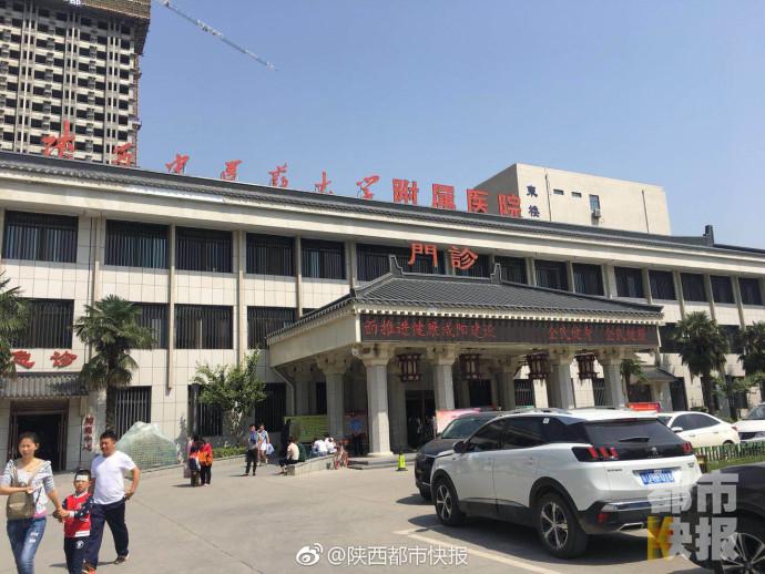 北京快乐8开奖网站:突发!咸阳市渭城区人民法院院长今晨在家中遇刺